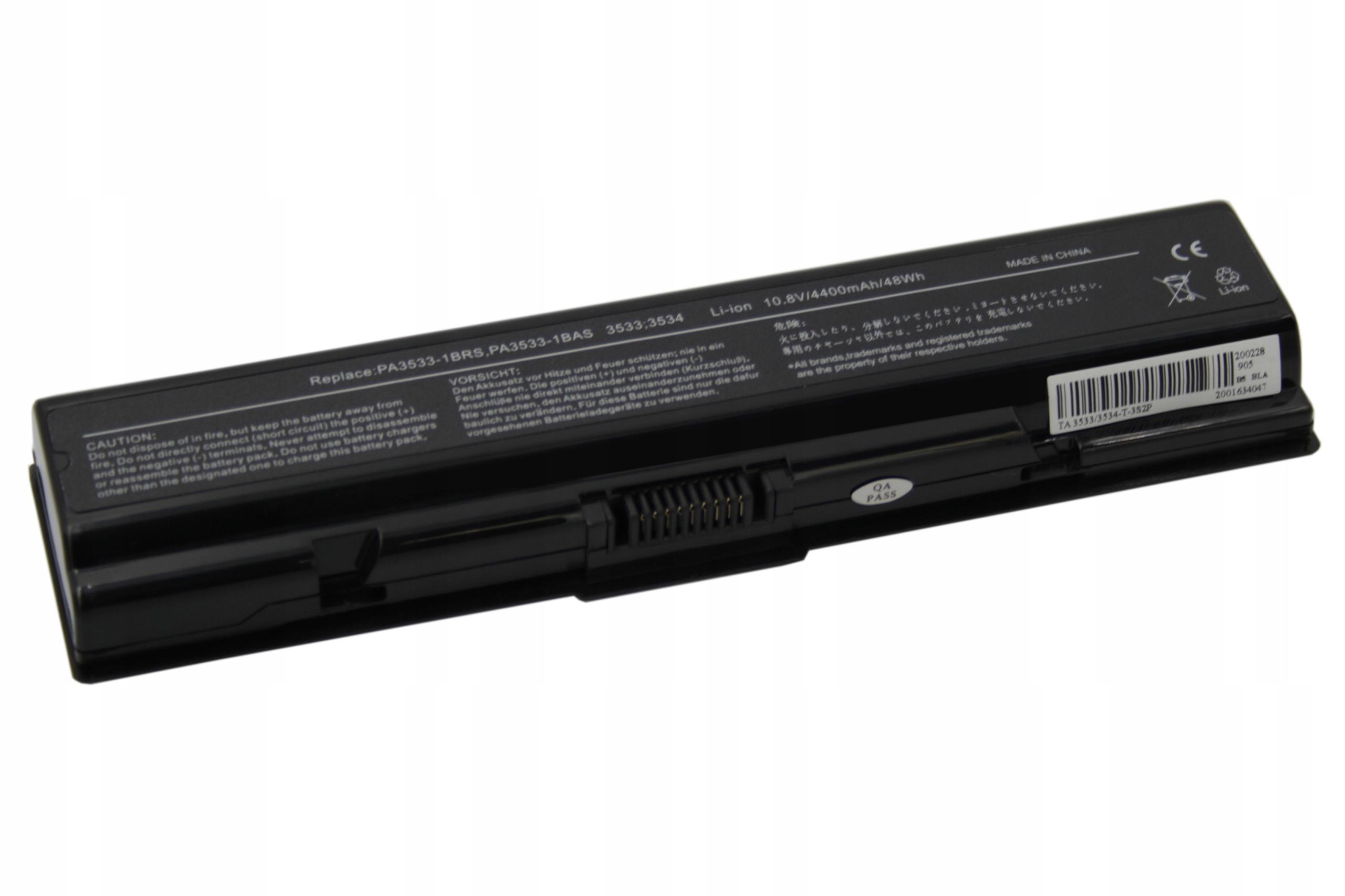 BATERIA TOSHIBA SATELLITE PA3534U-1BRS A200 A300 A500 L300 L500 5200MAH - Baterie do laptopów