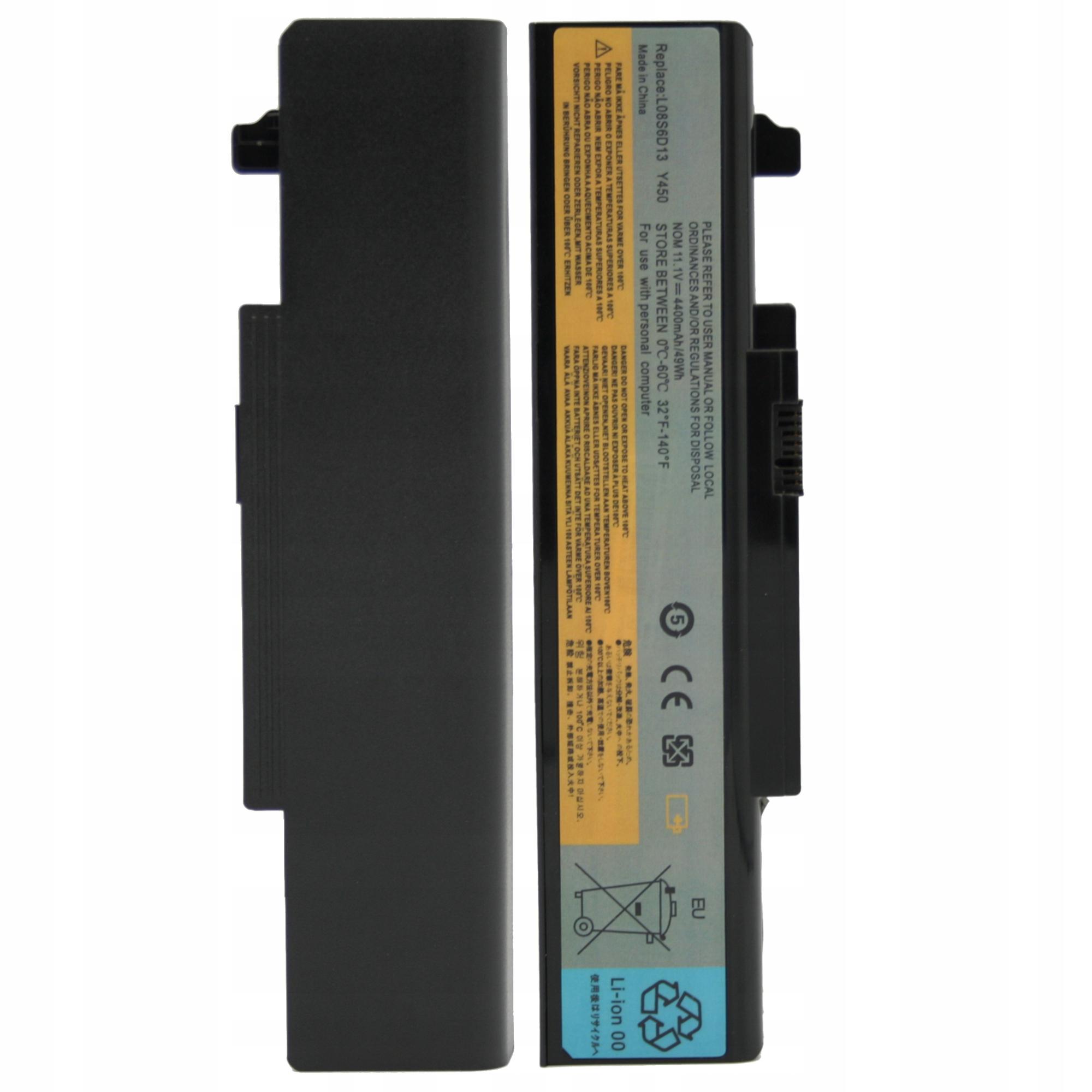 BATERIA AKUMULATOR LENOVO IDEAPAD Y450 Y550 Y550P Y450A Y550A - Baterie do laptopów