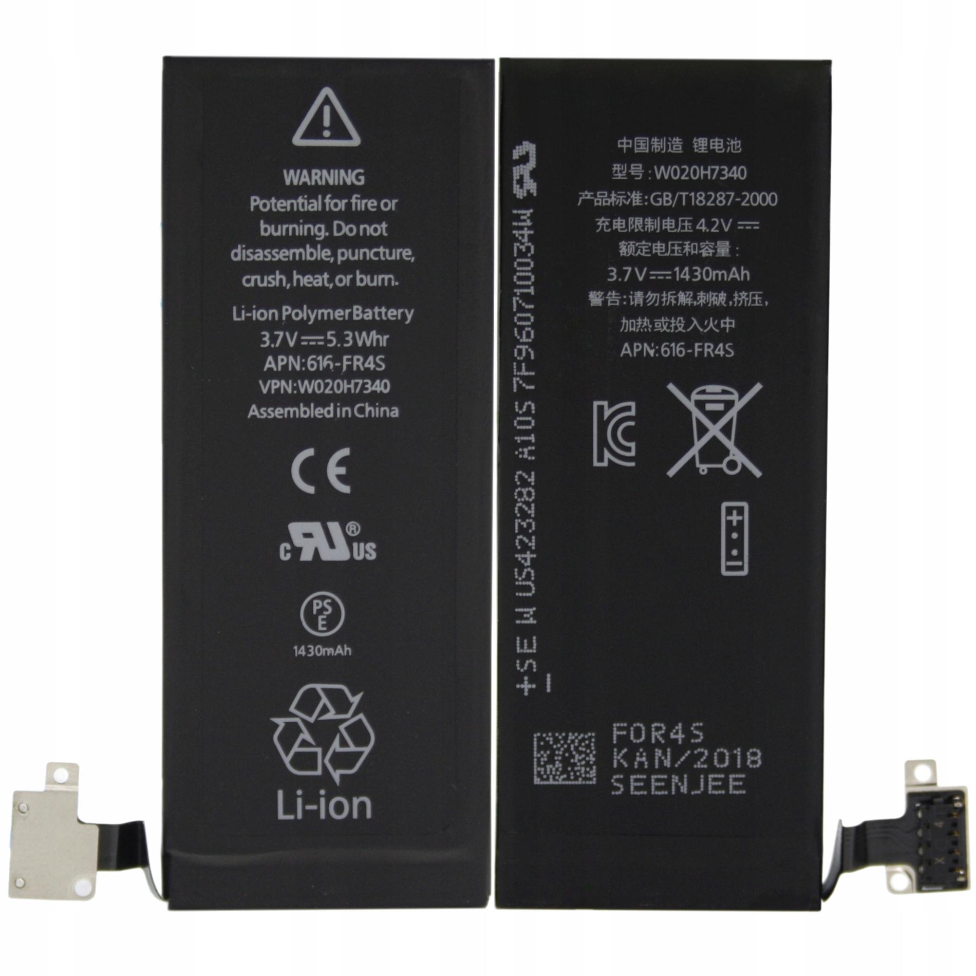 BATERIA IPHONE 4S 616-0579 AKUMULATOR APPLE - Baterie do telefonów