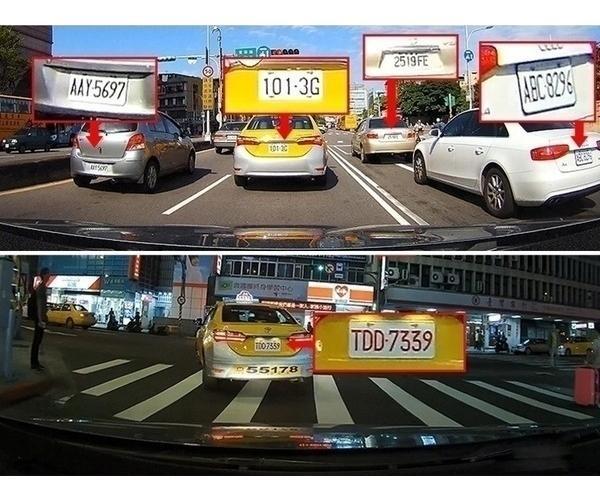 WIDEOREJESTRATOR Z KAMERĄ COFANIA LUSTERKO WSTECZNE FULL HD 1080P - Wideorejestratory